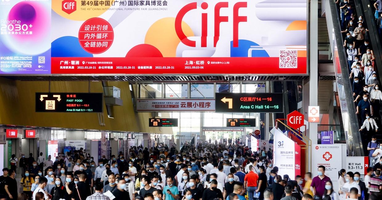 CIFF Guangzhou 2021