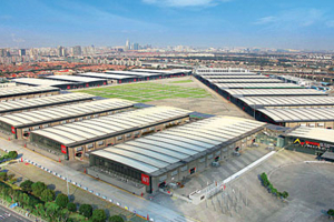 Shanghai event organiser's long-term venue commitment
