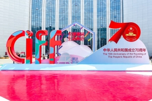 CIFF reports record-breaking Shanghai show